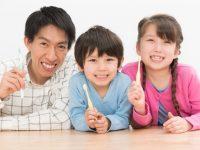 虫歯になる前に!歯科検診・歯垢除去が10%OFFキャンペーン