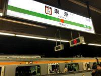 ◆四月二十二日まで日本出張でカウンセリングしています◆