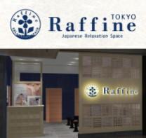 日本のリラクゼーションスペース Raffine のシドニー店舗「Raffine TOKYO」がthe galeriesにオープン!