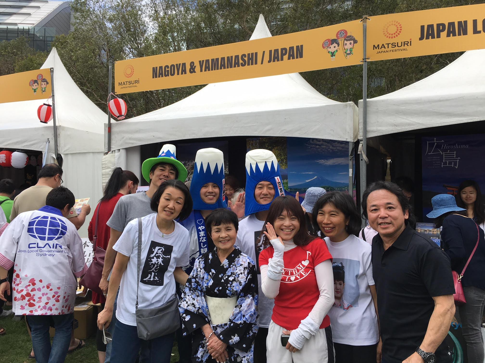 シドニーやまなし県人会、Japan Matsuri Festivalで山梨県をプロモーション
