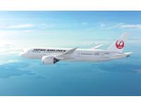 日本とオーストラリアの空を繋いで48年!JALシドニー支店の皆様へインタビュー!