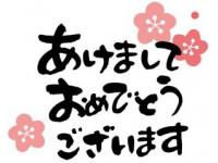 【日本語教師養成講座】2018年度スタート!