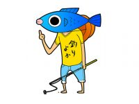 「釣りよかでしょう。」がオーストラリアにやってきた!