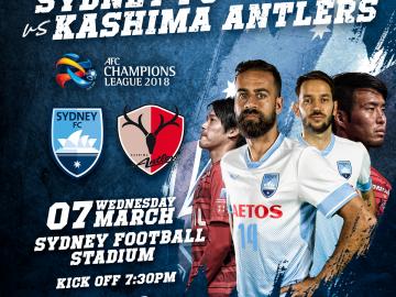 Sydney FC vs 鹿島アントラーズ(Asia Champions League) スペシャルチケットのお知らせ