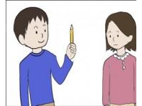 【日本語教師養成講座】アンナチュラル