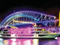 ビビッド・シドニー2018特集②/シドニー全域を彩る「ビビッド・プリシンクト」