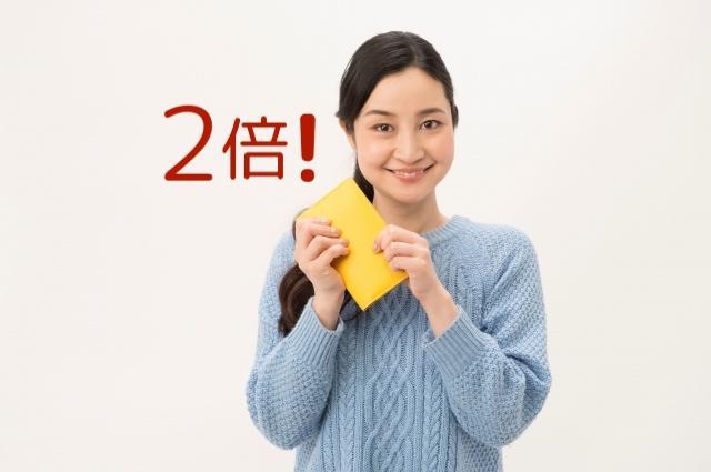 東京マートのポイント2倍ウィーク&今月のおすすめ商品3選