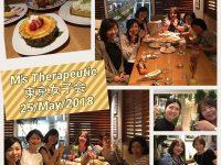 日本各地でM'sアロマ女子会😊 生徒さんとのご縁、続けて行きたいです。