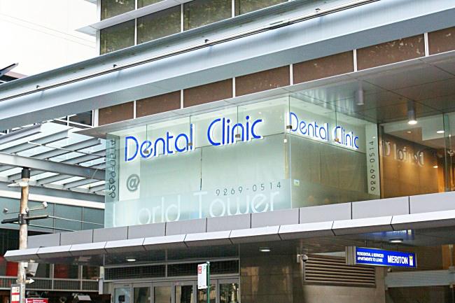 銀歯の寿命はたった2年!豪滞在中に根本改善をしてみませんか?