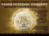 7月のオーストラリアイベント/全豪和太鼓フェスティバル