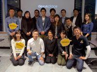 EVERNOTE x kintone 共同セミナーがシドニーで開催!