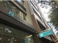 【体験談】シドニーのEnglish Language Company(ELC)に留学してきました!