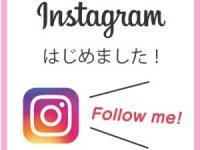 ☆iae留学ネットinstagramはじめました☆