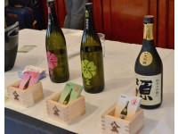 17酒蔵が集結!日本酒に特化した商談会がオーストラリア初開催