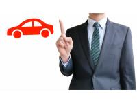 タックスリターンにおける車の費用の経費計上