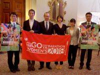 名古屋代表ランナーがタウンホールを表敬訪問