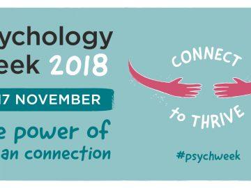 *2018年心理学ウィーク、日本語訳「人と人とのつながりのパワー」