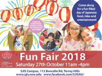 10月のシドニーイベント/シドニー日本人学校のファンフェア!
