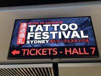 【シドニー】タトゥーフェスティバル2018に行ってきました!