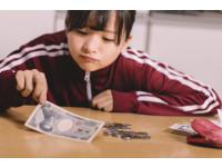 語学学校の学費についてどう考えるべきなのか…