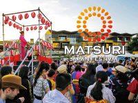 12月のシドニーイベント/オーストラリアで平成最後の夏祭り!