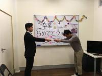 海外在住者には通信で日本語教師養成講座420時間!