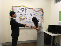 日本語教師!アジアで就職することのメリット!!