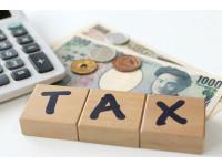 税金とは結局何なのか?