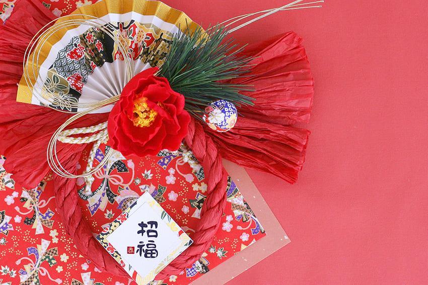 年越し&お正月の準備もやっぱり「東京マート」でキマリ!