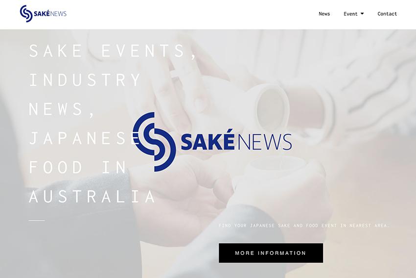 豪州初!日本酒イベントやニュースを発信するSAKE NEWS