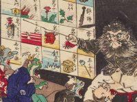 11月のシドニーイベント/2019年は日本アートが席捲する?