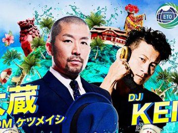 2月のシドニーイベント/日本人大集合!夏を感じるクラブナイト