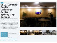 【学校訪問】チャイルドケアコースがおすすめなSELC Sydney Cityに行ってきた!