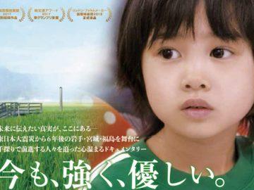 3月のシドニーイベント/3・11東日本大震災映画上映会