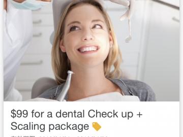 ●ピックアップ!歯科初治療の方にギフト。歯の院内美白がお得!