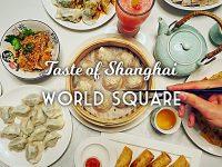留学カウンセラーの週末 駅チカ美味しい上海料理❤Taste of Shanghai❤