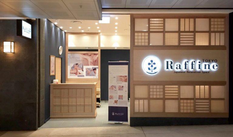 【特典有】Raffine TOKYOが8月15日に2号店開店
