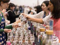 7月のメルボルンイベント/世界中の紅茶が集まるフェスティバル