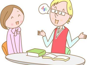 IELTSマスタークラス開催!8月27日(火)特典あり!