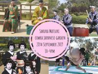 9月のシドニーイベント/南半球最大の日本庭園で桜祭り!