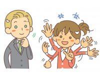 スピーキング中心コースを無料体験! ~人気学校2校訪問ツアー~ 10月9日(水)