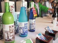 岐阜県が日本酒商談会を開催!「岐阜県の名酒」5社が集結