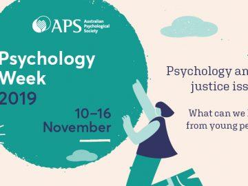 💚若い人が社会的正義に熱くなるのは理由が!APS心理学ウィーク2019