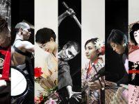12月のシドニーイベント/オペラハウスで日本伝統芸能祭が開催