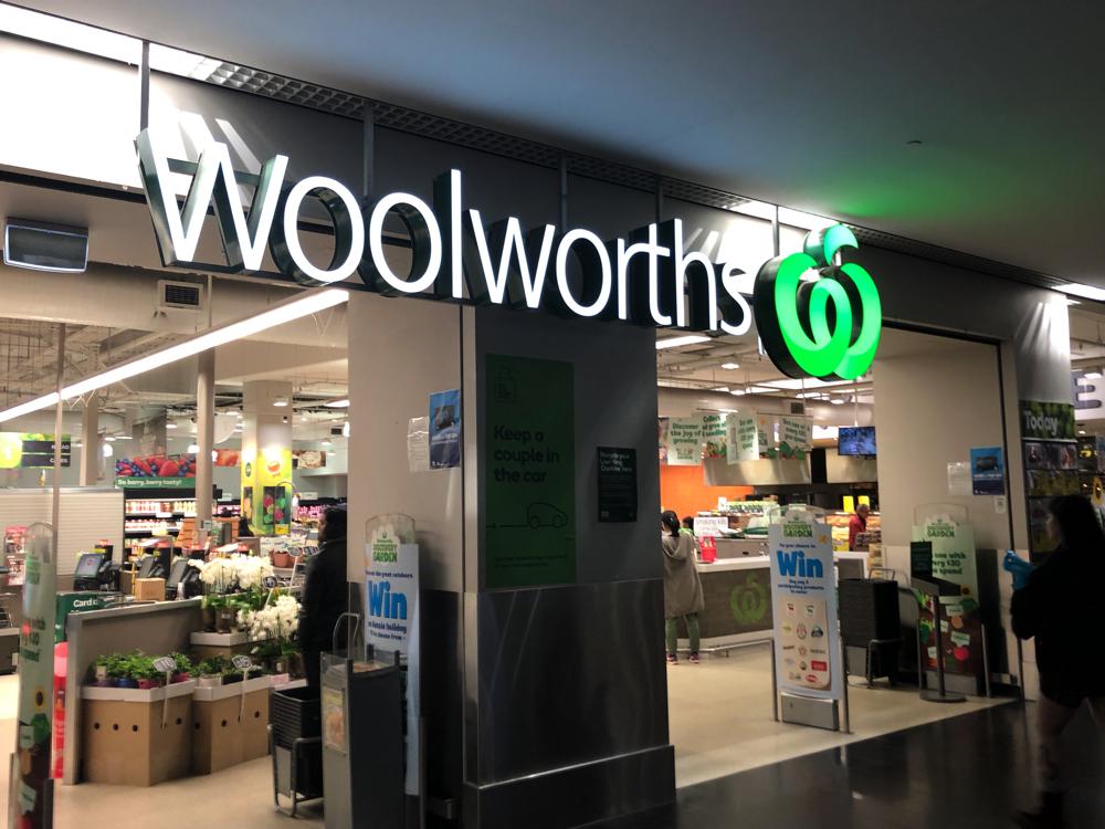 オーストラリアのスーパーWoolworthsで節約する5つのポイント!!