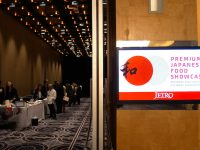 JETRO主催の商談会/今年は現地ニーズに合致した商品に特化