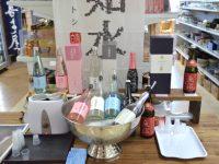 東京マートで白瀧酒造による「上善如水」の試飲会が開催