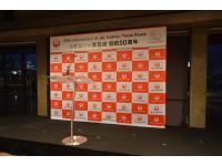 シドニー~東京線就航50周年!日本航空が記念パーティーを開催