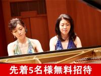 GIM10周年記念!チャリティオークション&音楽イベント開催