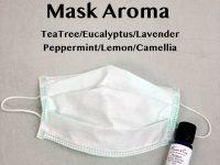 マスク専用アロマオイル【Protect】